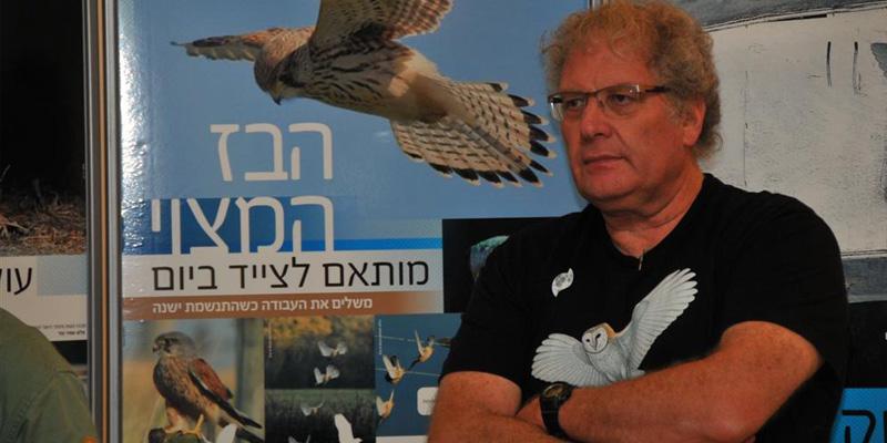 Zugvögel kennen keine Grenzen – Yossi Leshem in Aktion